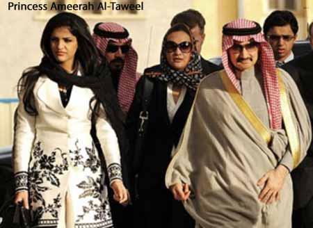 You live where??? Saudi Arabia?! (2/2)